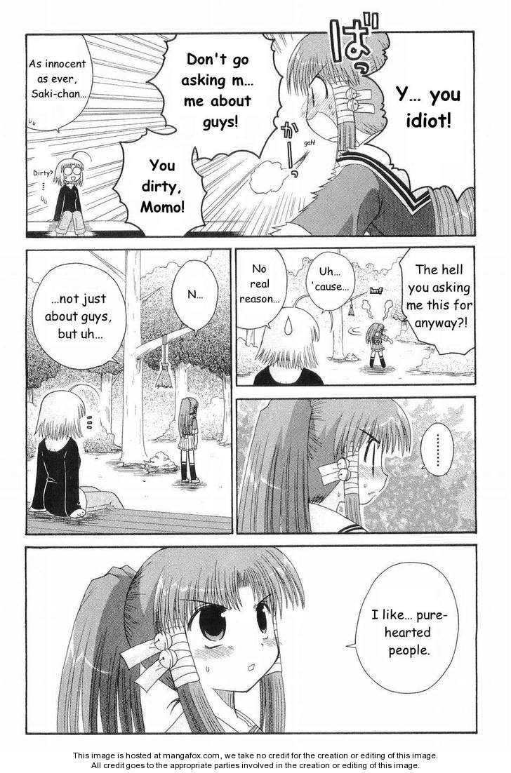 Mahoraba 50.3 Page 4