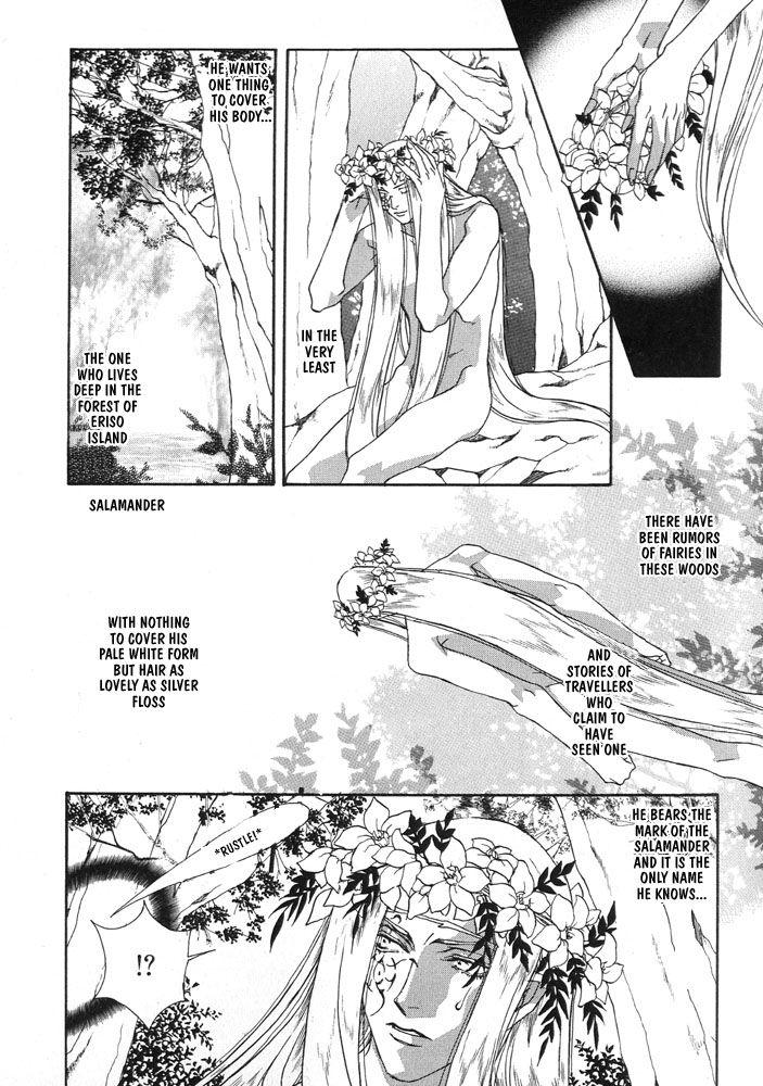 Sono Ude de Boku o Daite 2 Page 2