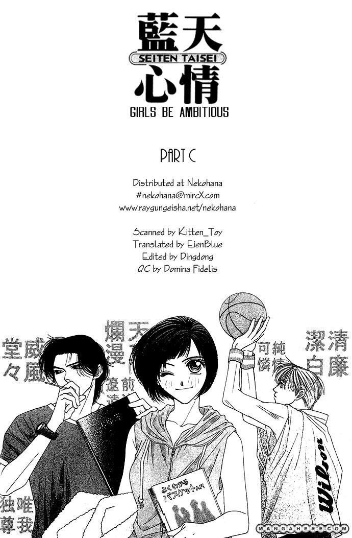 Seiten Taisei 1 Page 2