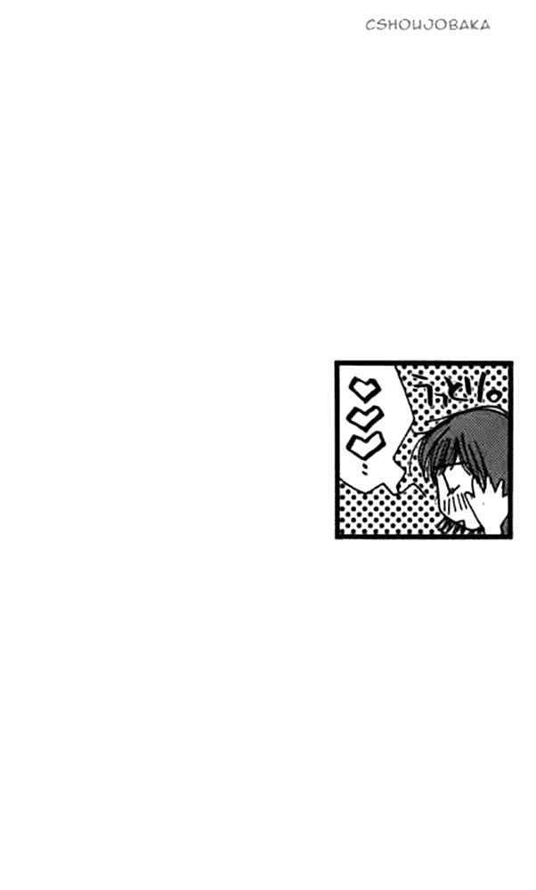 Seiten Taisei 13 Page 1