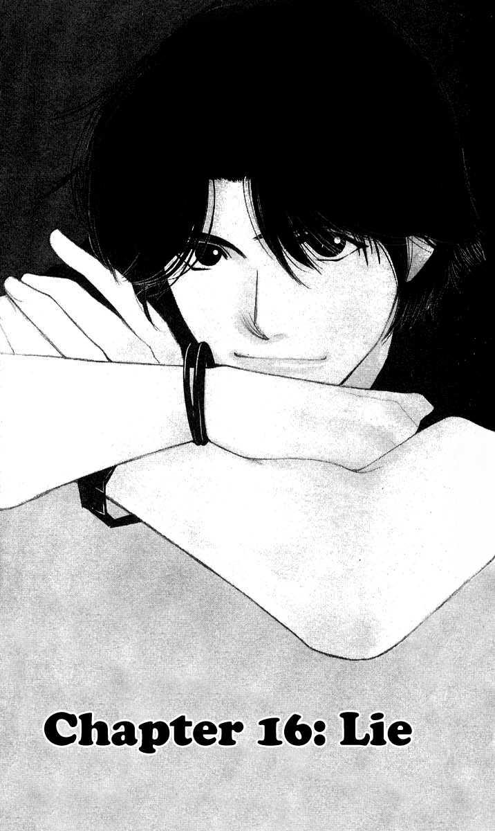 Seiten Taisei 16 Page 2