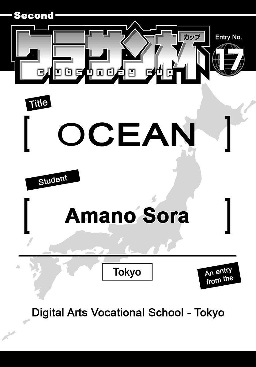 Ocean 1 Page 1