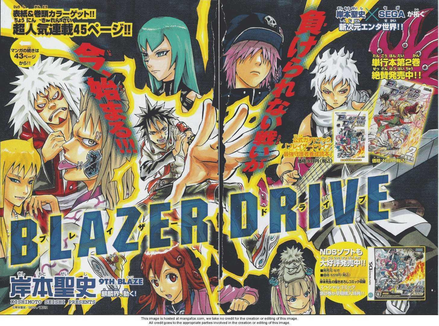 Blazer Drive 9 Page 2
