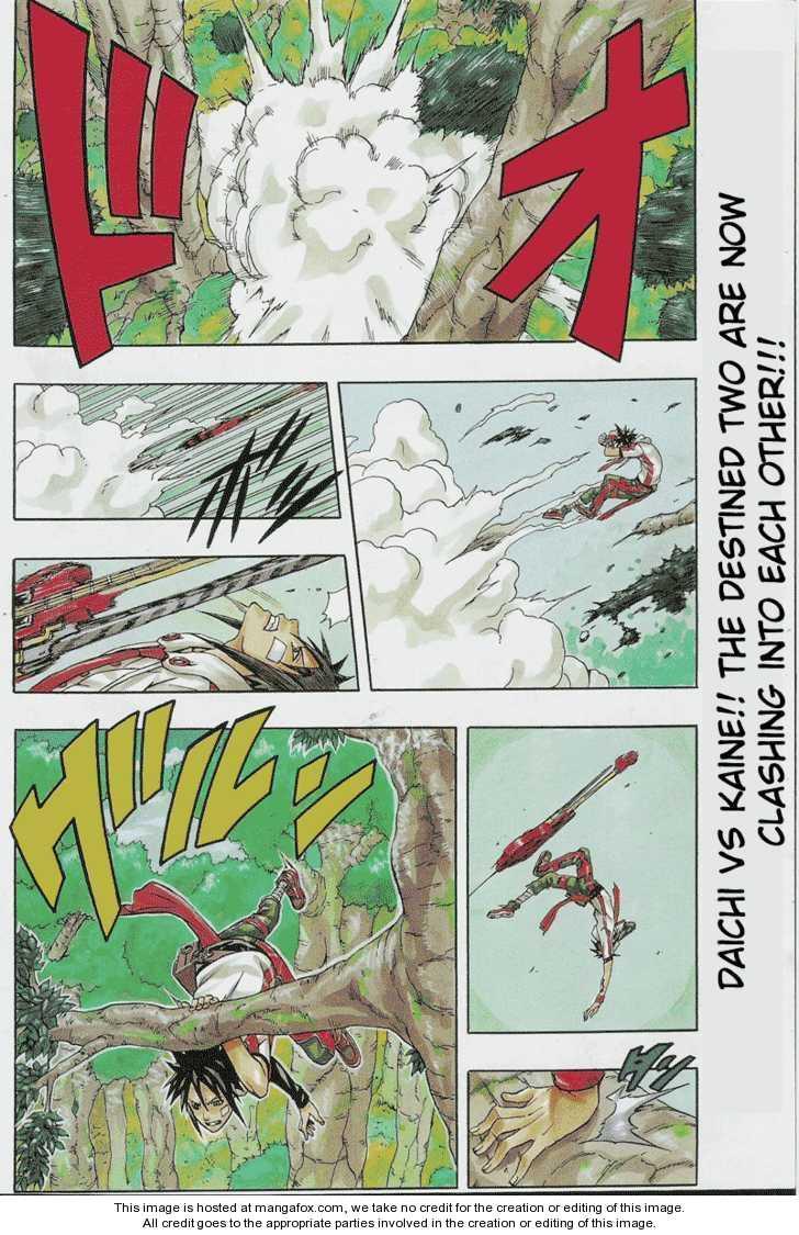 Blazer Drive 10 Page 2