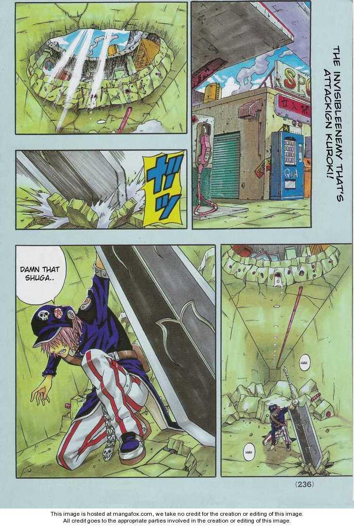 Blazer Drive 11 Page 2