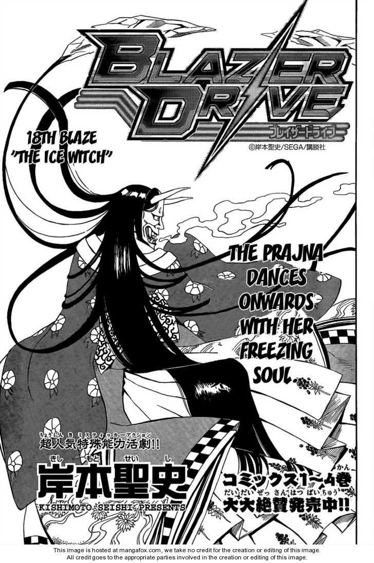 Blazer Drive 18 Page 1