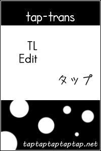 Nisekoi - Onodera-san wa Otomari Shimashita 1 Page 1