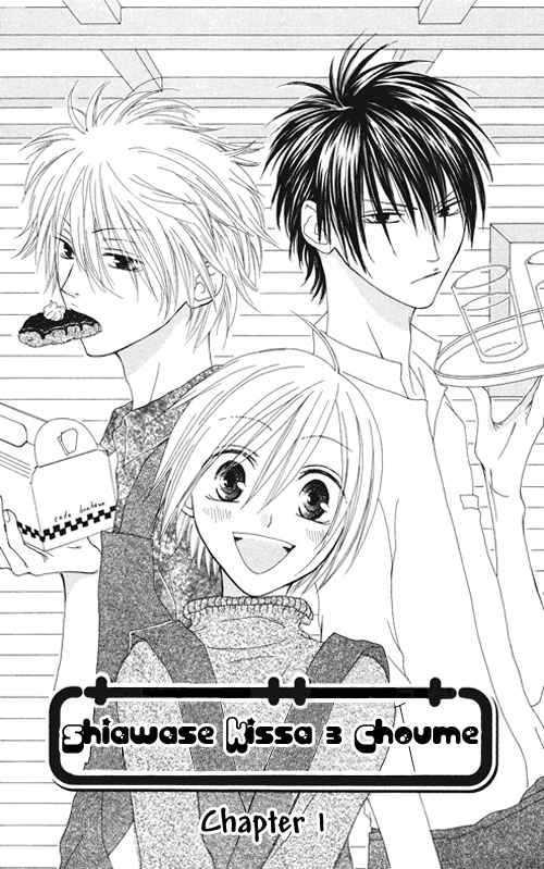 Shiawase Kissa Sanchoume 1 Page 2