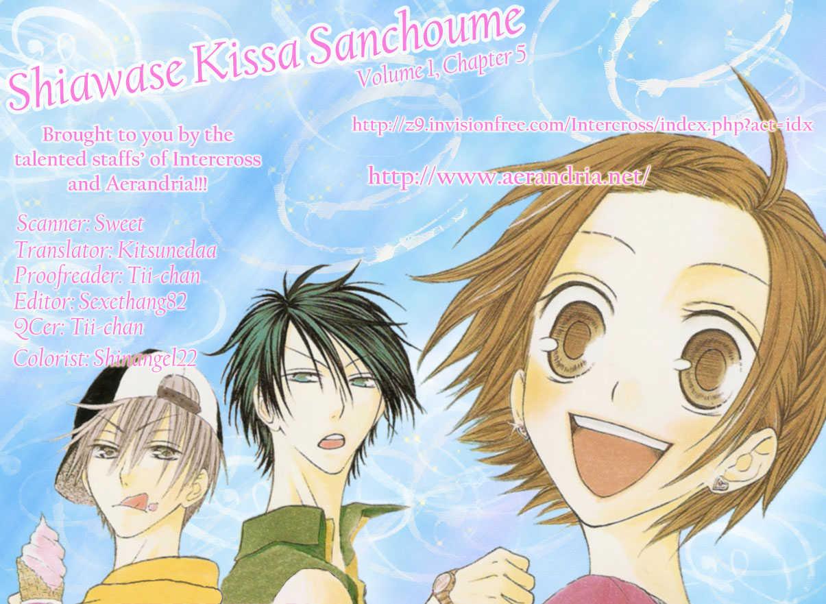 Shiawase Kissa Sanchoume 5 Page 2