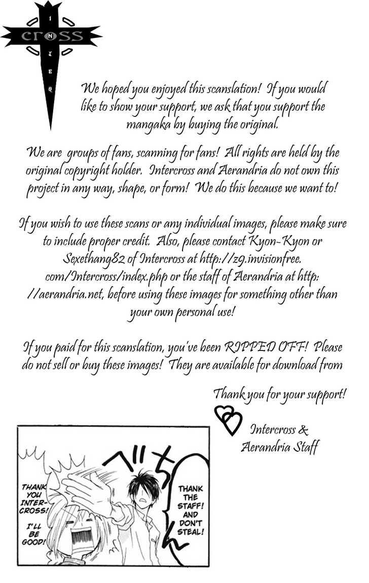 Shiawase Kissa Sanchoume 7 Page 2