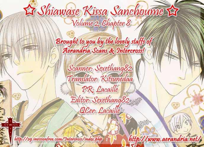 Shiawase Kissa Sanchoume 8 Page 2