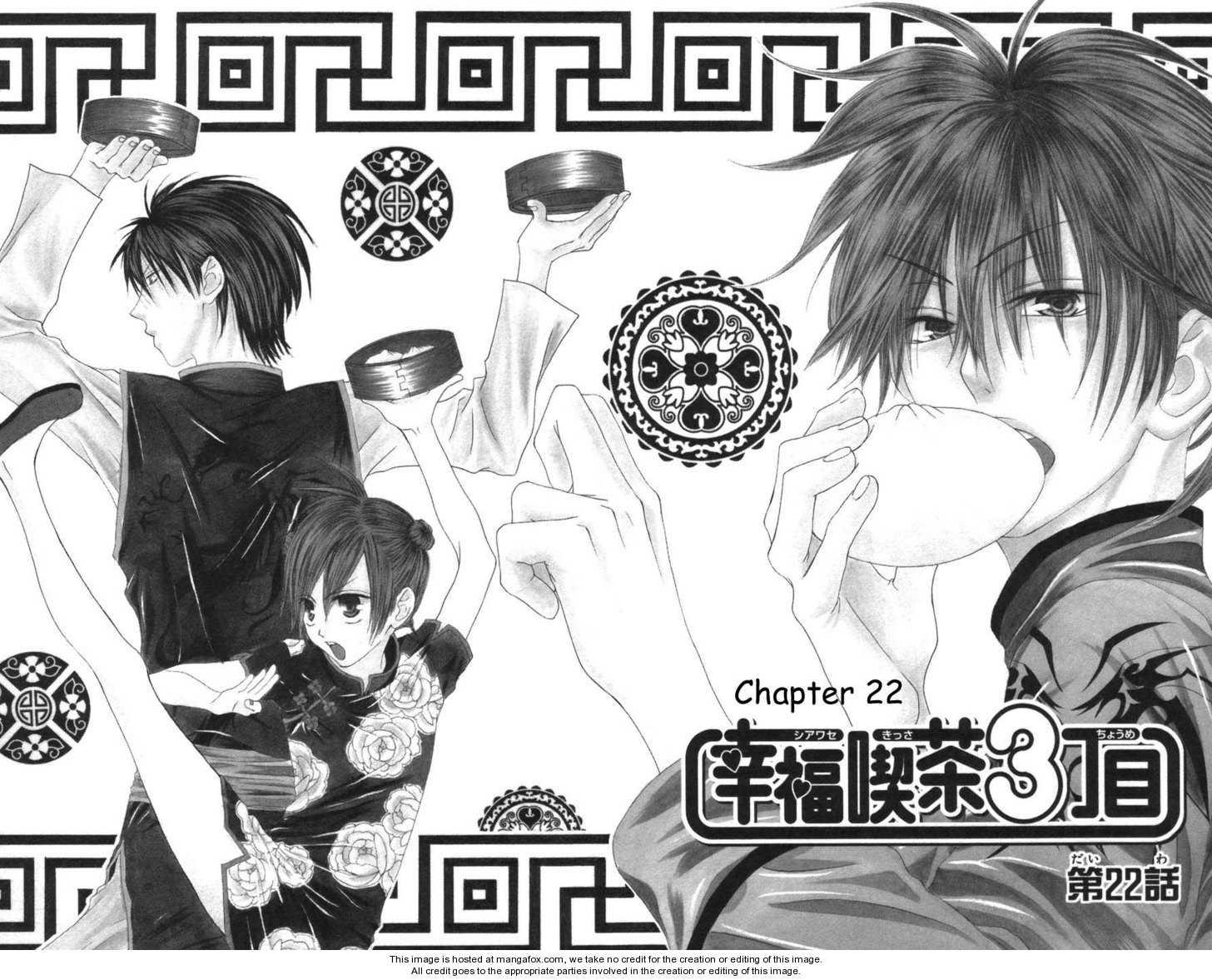 Shiawase Kissa Sanchoume 22 Page 2