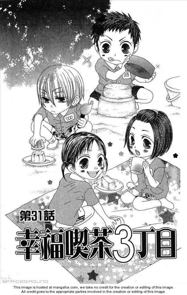 Shiawase Kissa Sanchoume 31 Page 1
