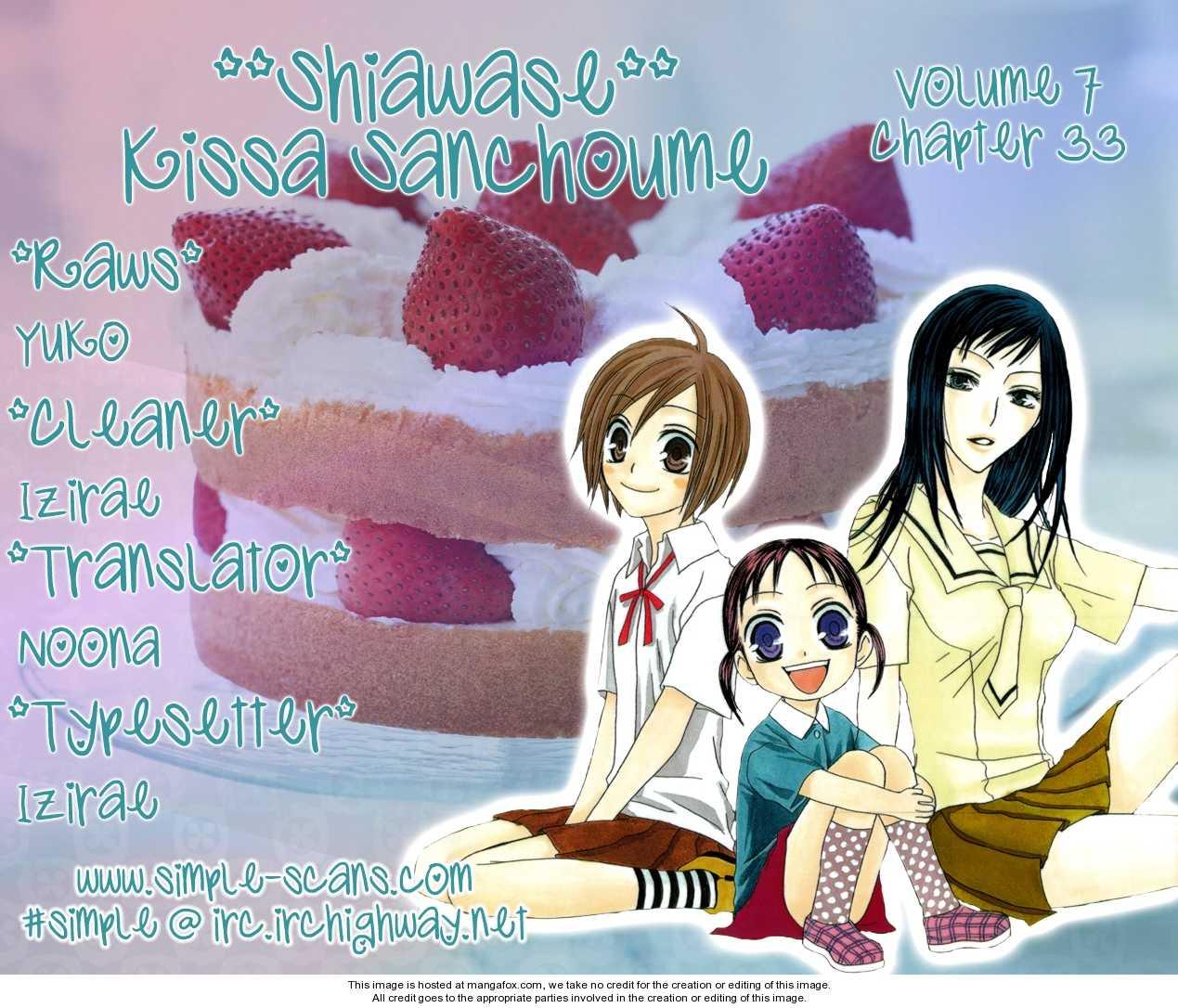 Shiawase Kissa Sanchoume 33 Page 1