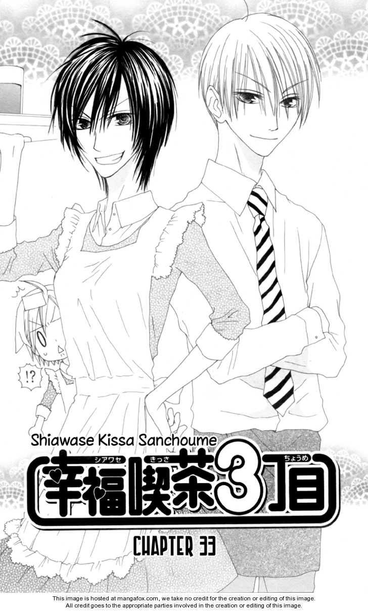 Shiawase Kissa Sanchoume 33 Page 2