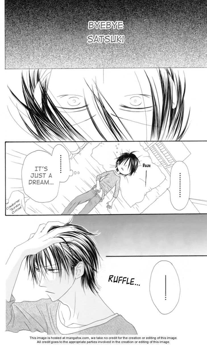 Shiawase Kissa Sanchoume 35 Page 3