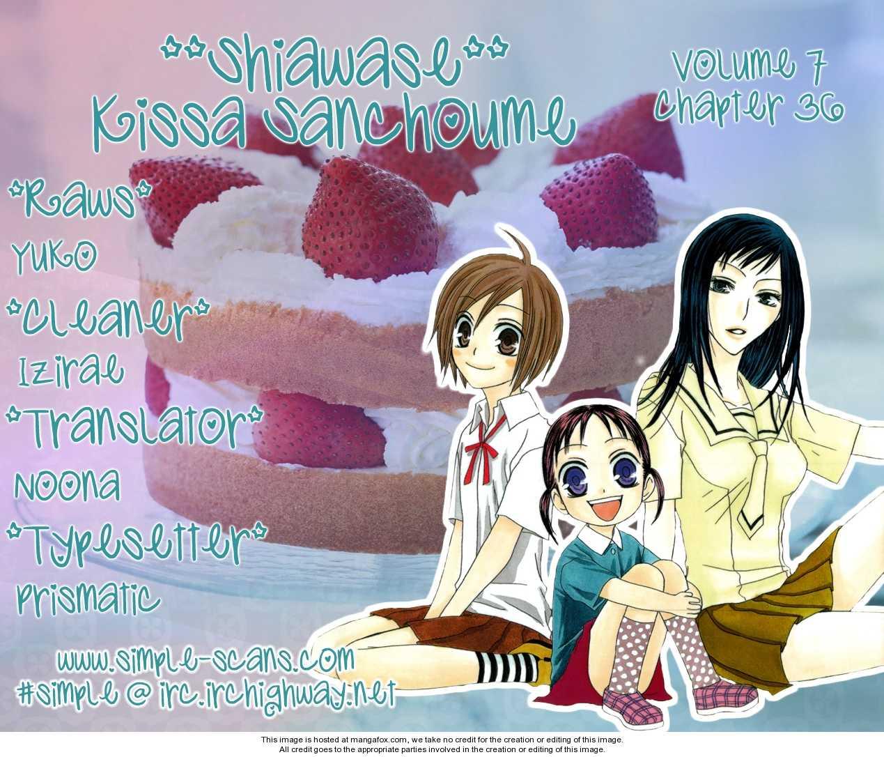 Shiawase Kissa Sanchoume 36 Page 1