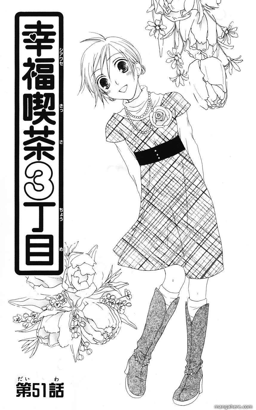 Shiawase Kissa Sanchoume 51 Page 1