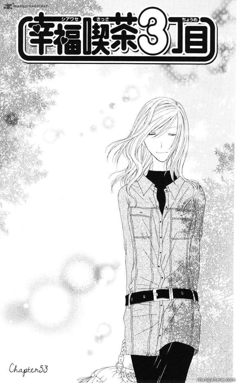Shiawase Kissa Sanchoume 53 Page 1