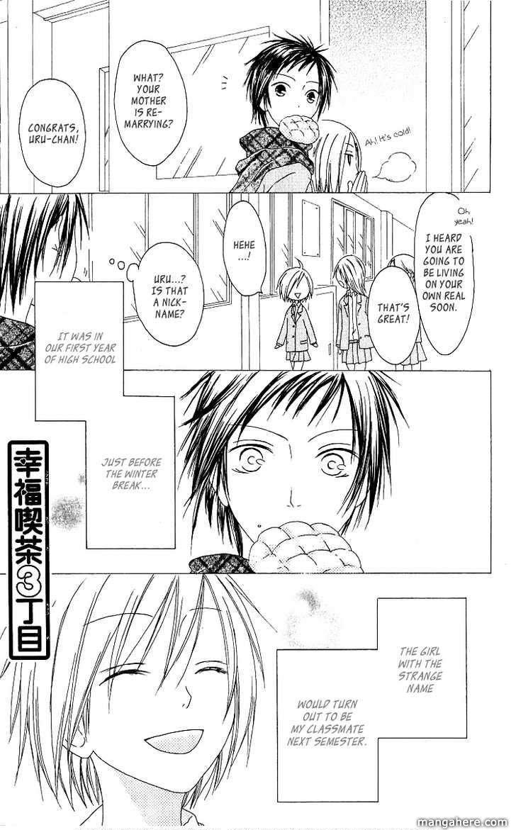 Shiawase Kissa Sanchoume 55 Page 1