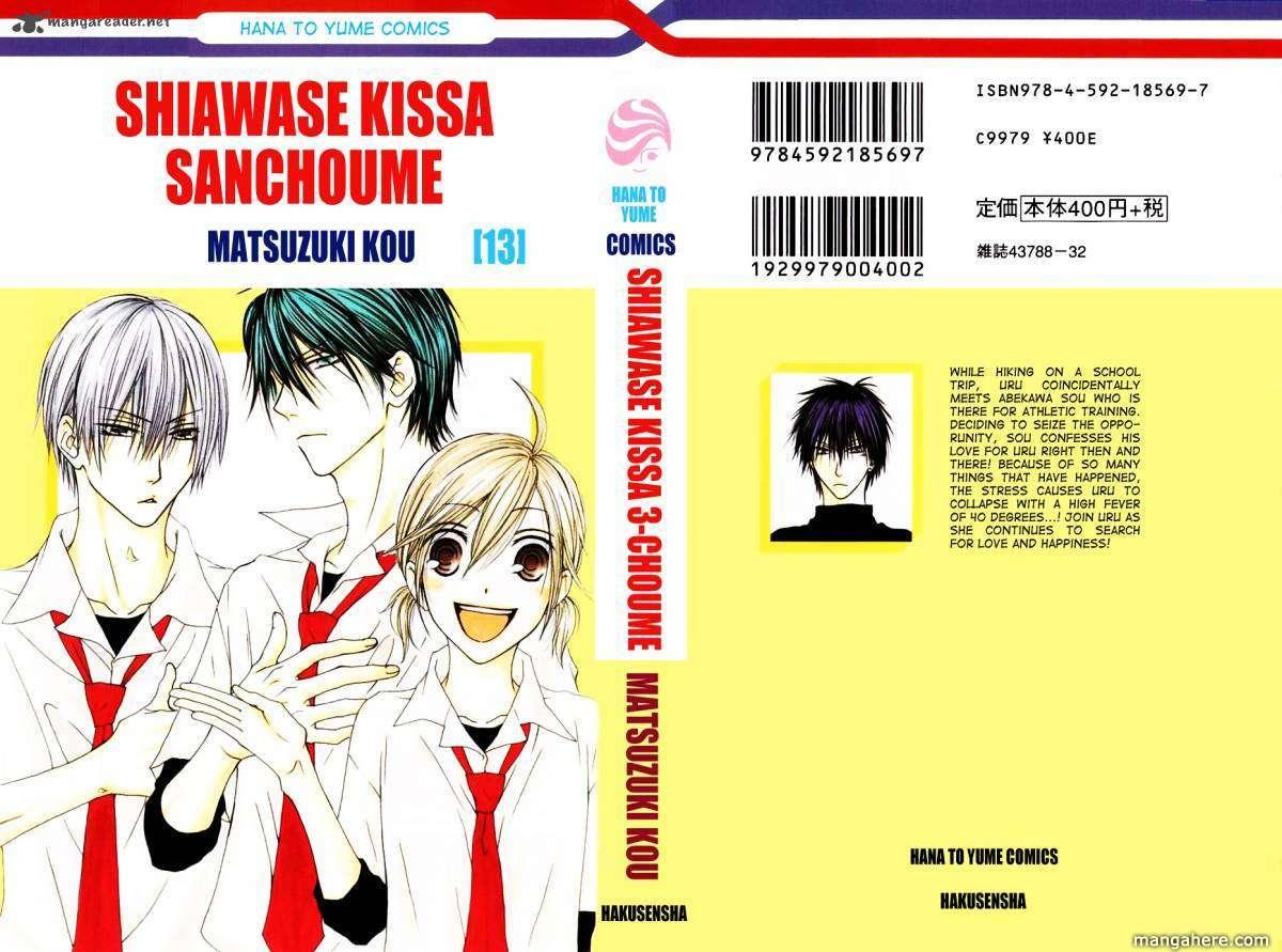 Shiawase Kissa Sanchoume 65 Page 2