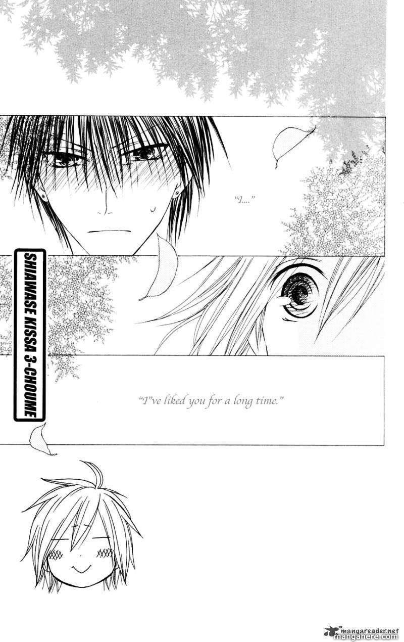 Shiawase Kissa Sanchoume 69 Page 2