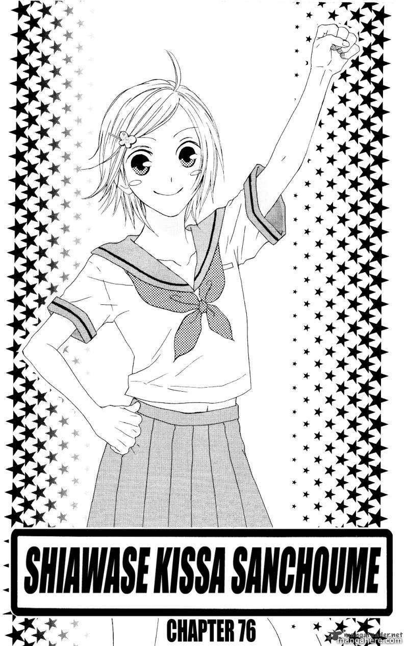 Shiawase Kissa Sanchoume 76 Page 2