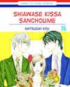 Shiawase Kissa Sanchoume