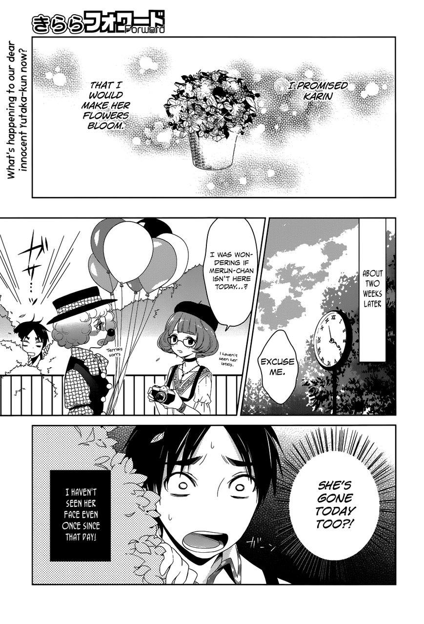 Itoshi no Karin 3 Page 2