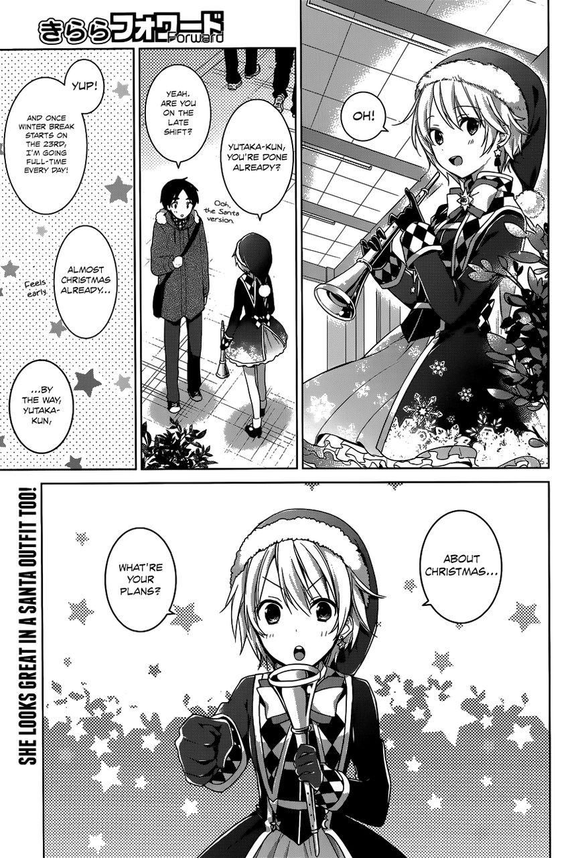 Itoshi no Karin 16 Page 2