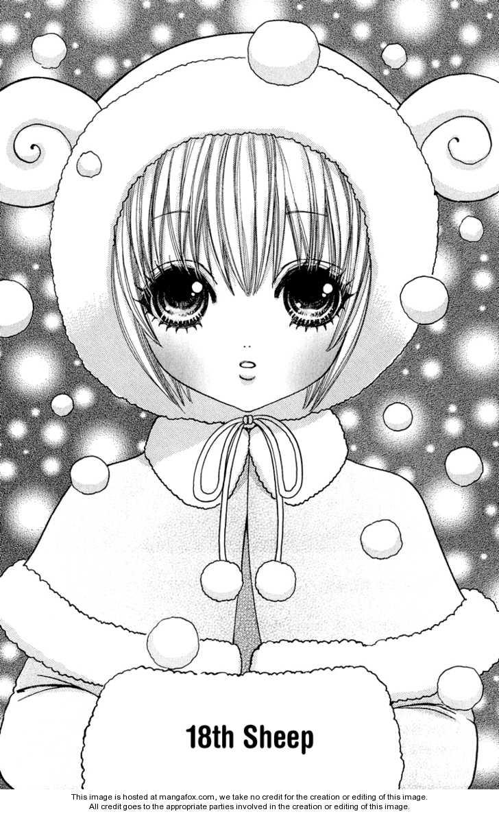 Mei-chan no Shitsugi 18 Page 2