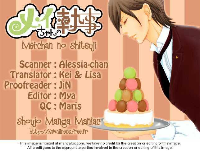 Mei-chan no Shitsugi 19 Page 1