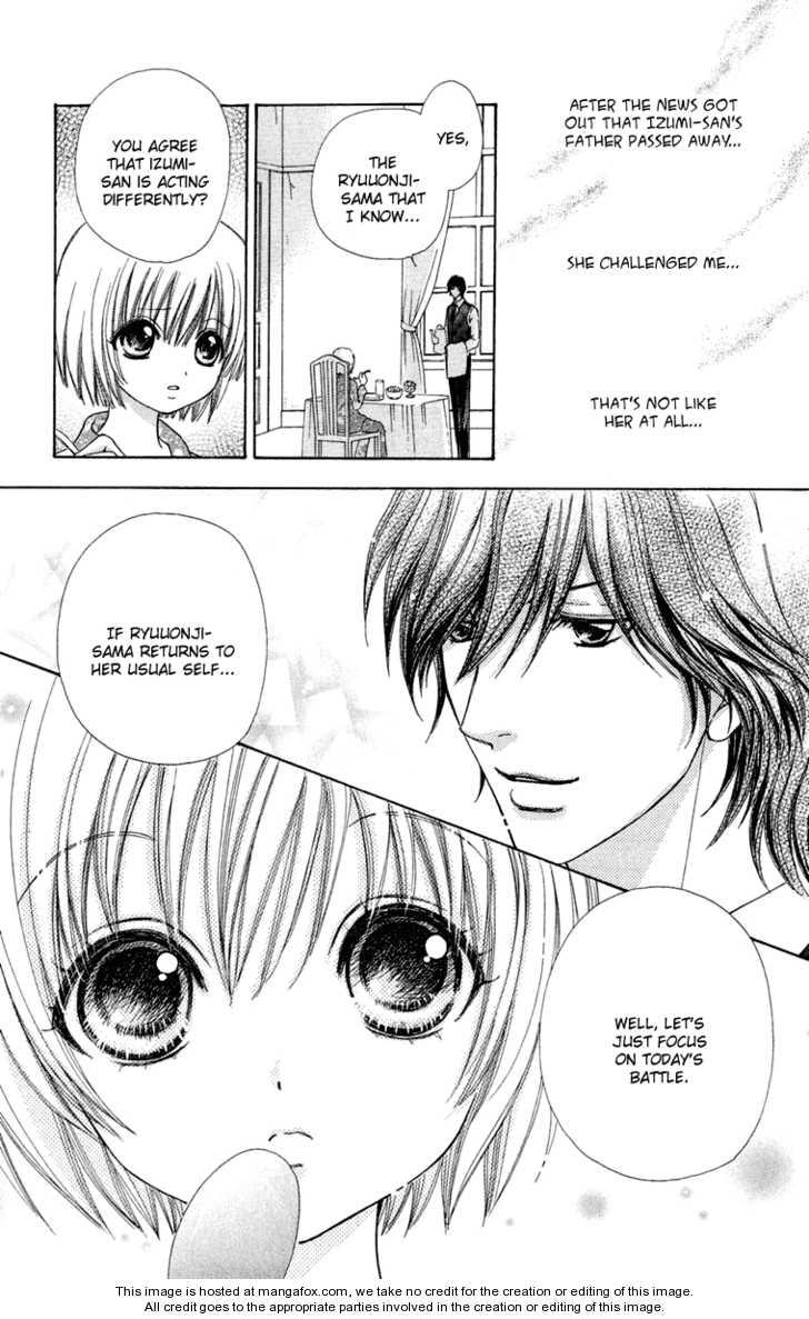 Mei-chan no Shitsugi 21 Page 4