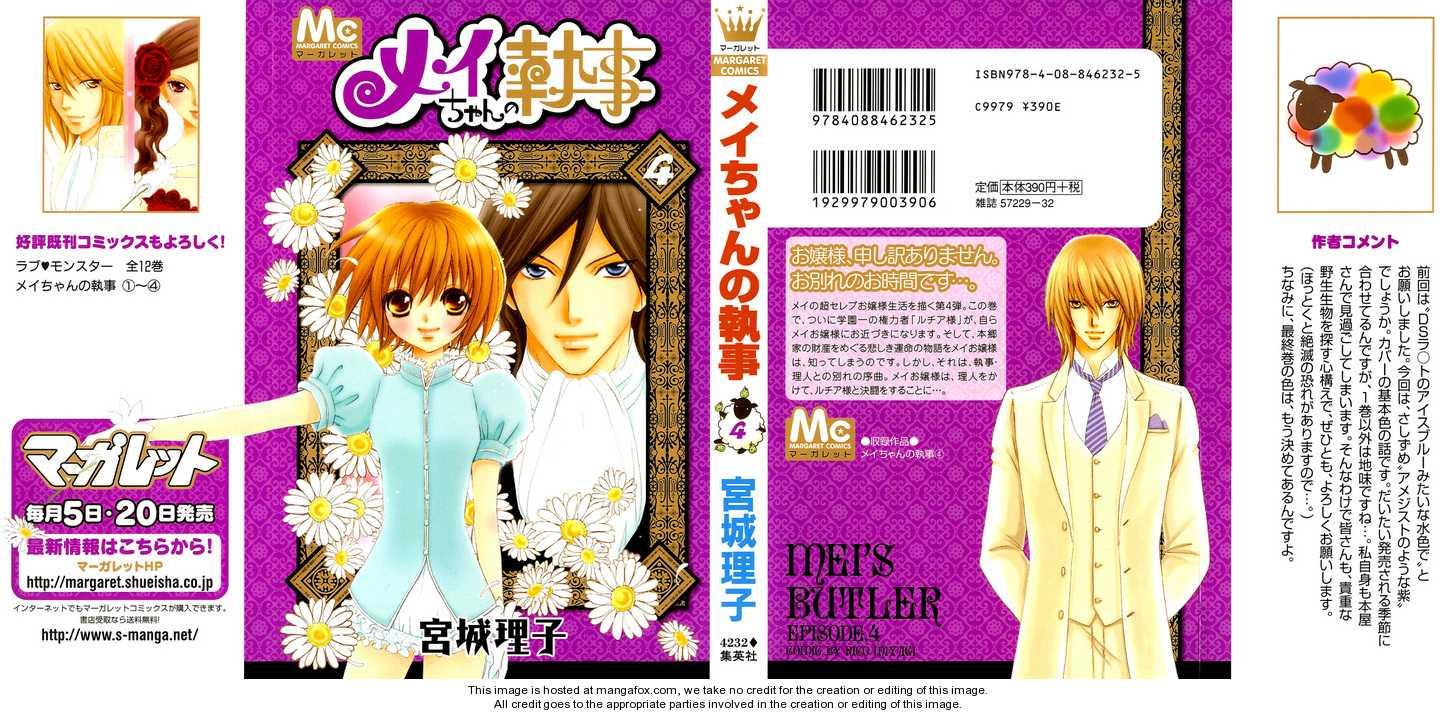 Mei-chan no Shitsugi 22 Page 2