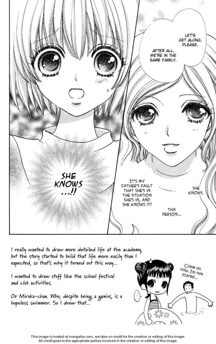 Mei-chan no Shitsugi 25 Page 3