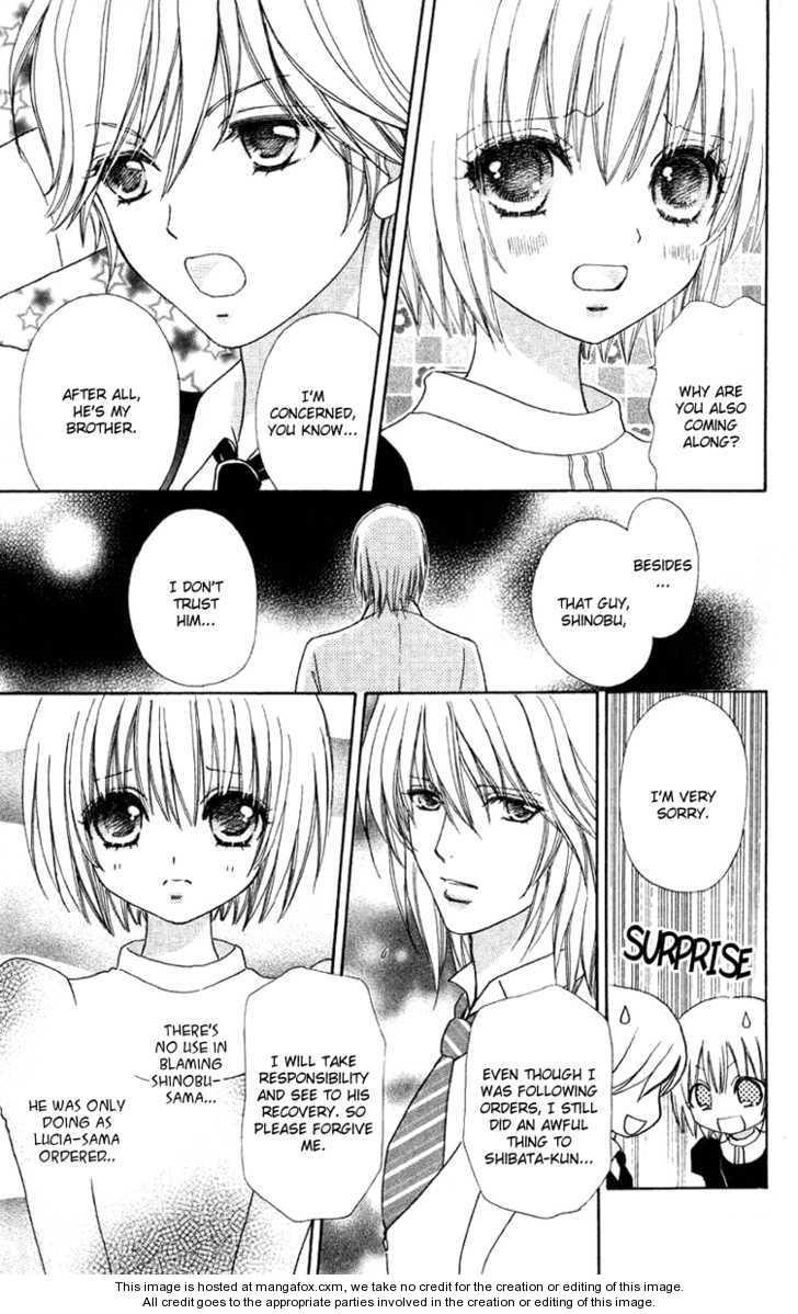 Mei-chan no Shitsugi 30 Page 5