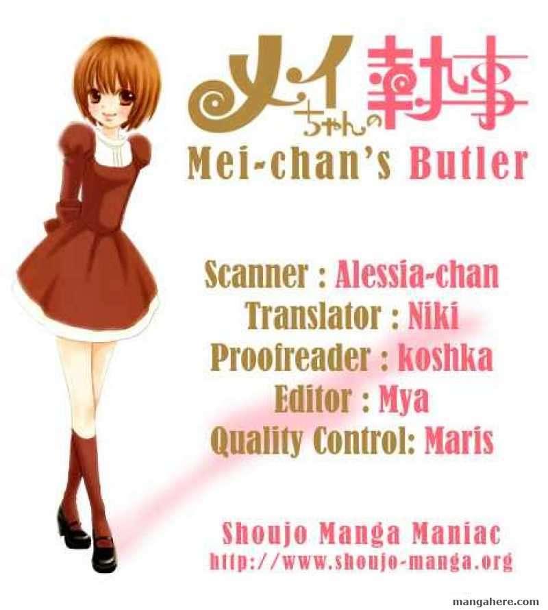Mei-chan no Shitsugi 31 Page 1