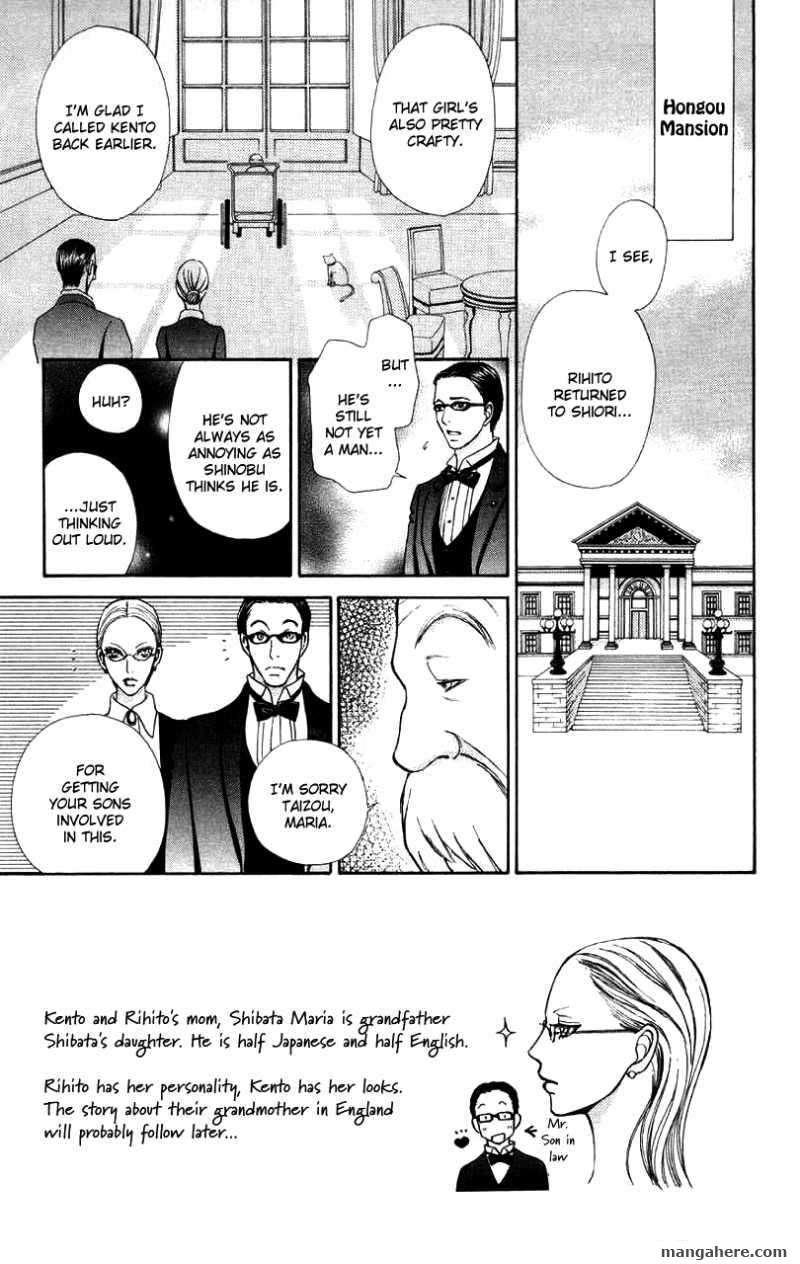 Mei-chan no Shitsugi 31 Page 4