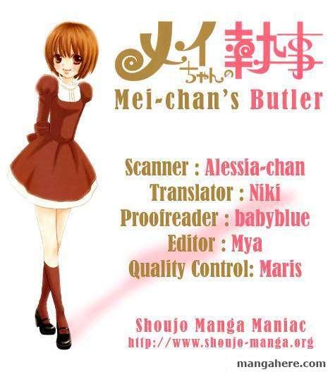 Mei-chan no Shitsugi 32 Page 1