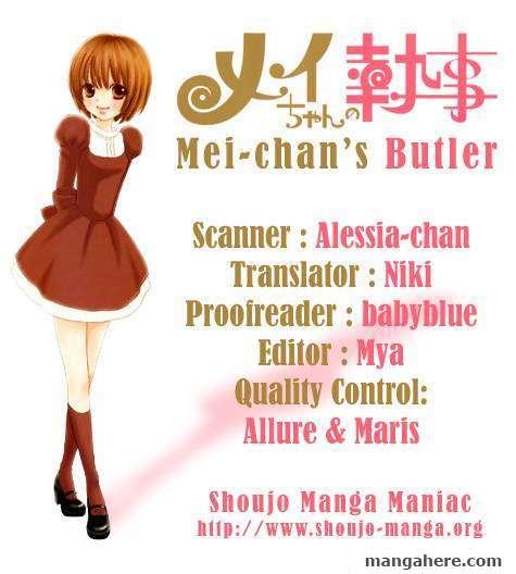 Mei-chan no Shitsugi 33 Page 1