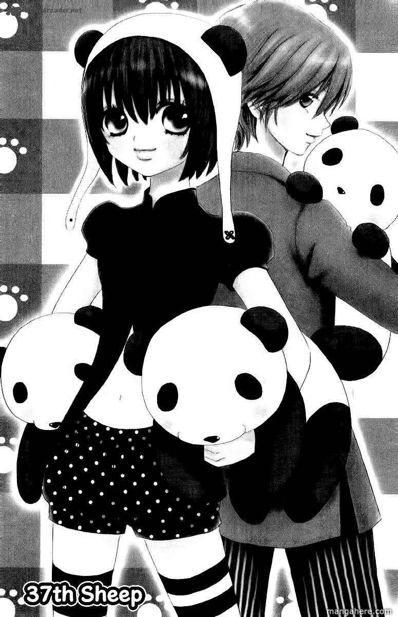 Mei-chan no Shitsugi 37 Page 1