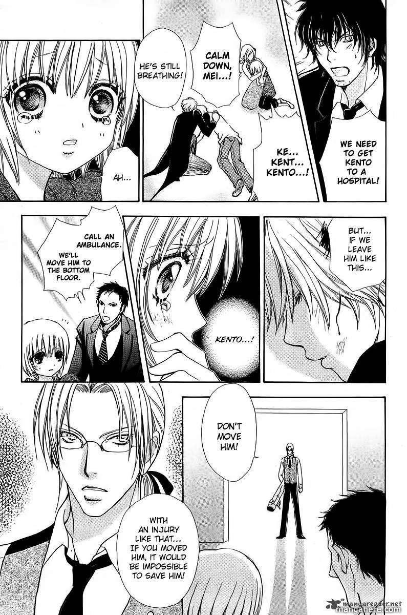 Mei-chan no Shitsugi 38 Page 3