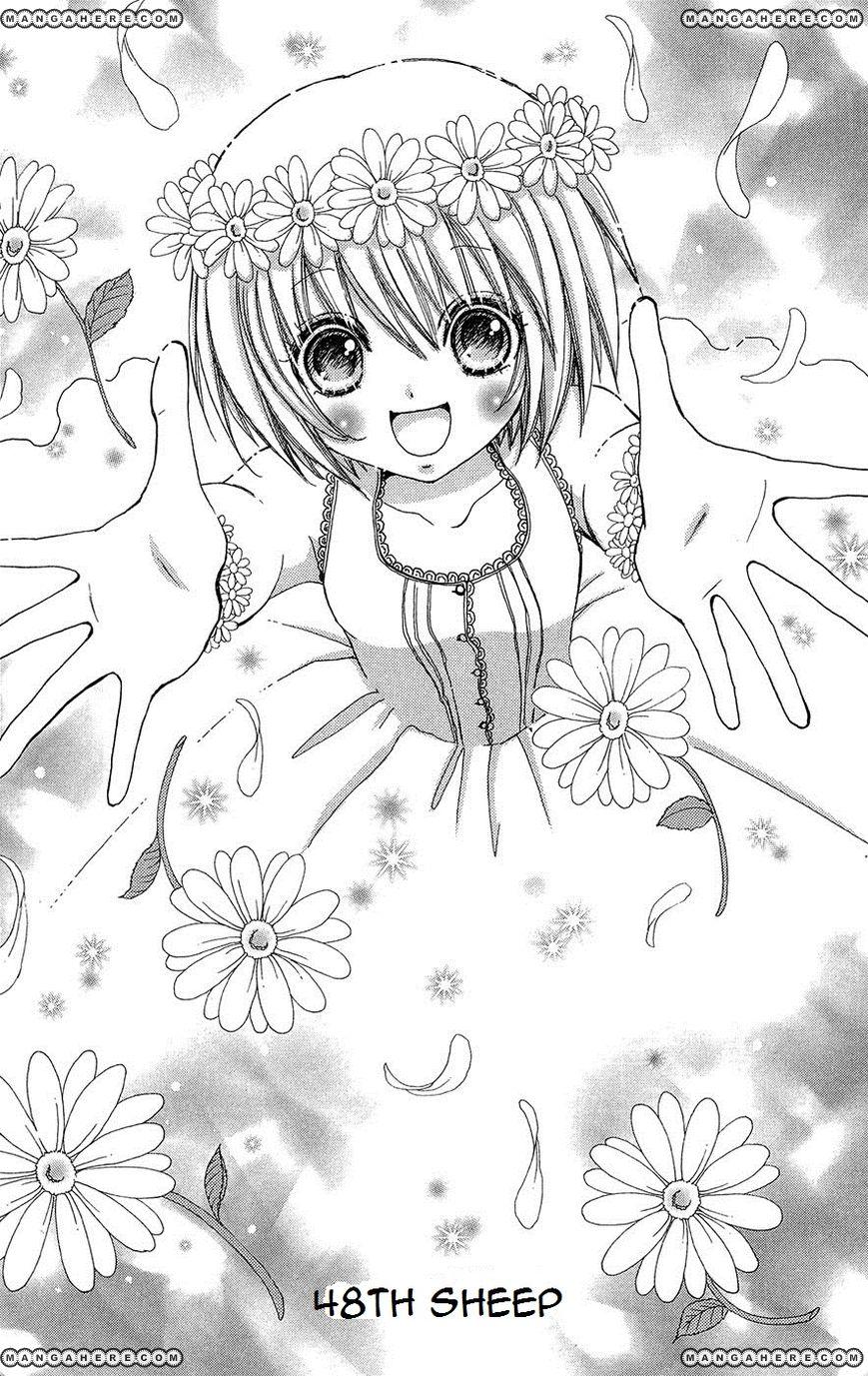 Mei-chan no Shitsugi 48 Page 1