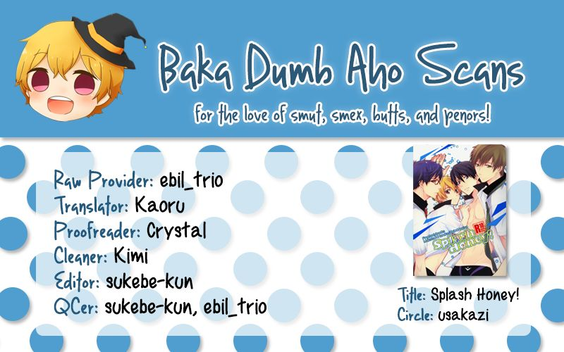 Free! dj - Splash Honey! 1 Page 2