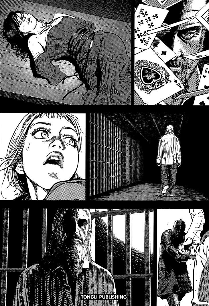 Oldman 1 Page 2