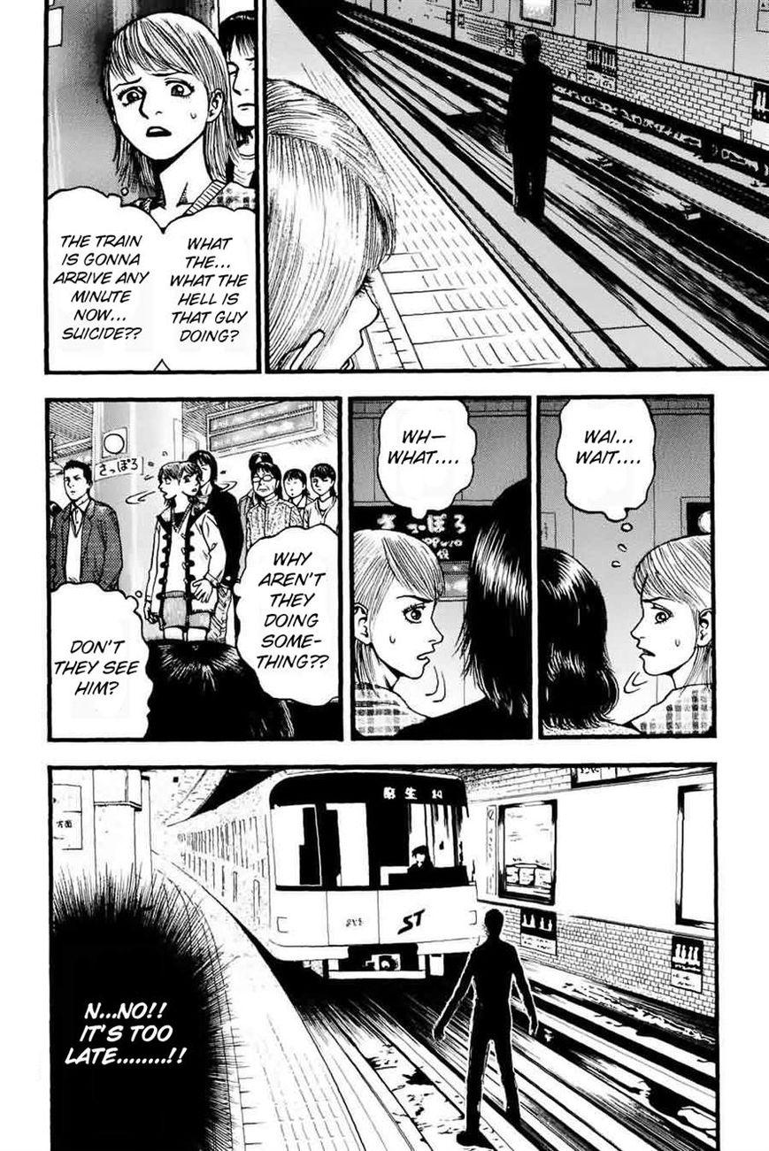 Kouishou Rajio 4 Page 2