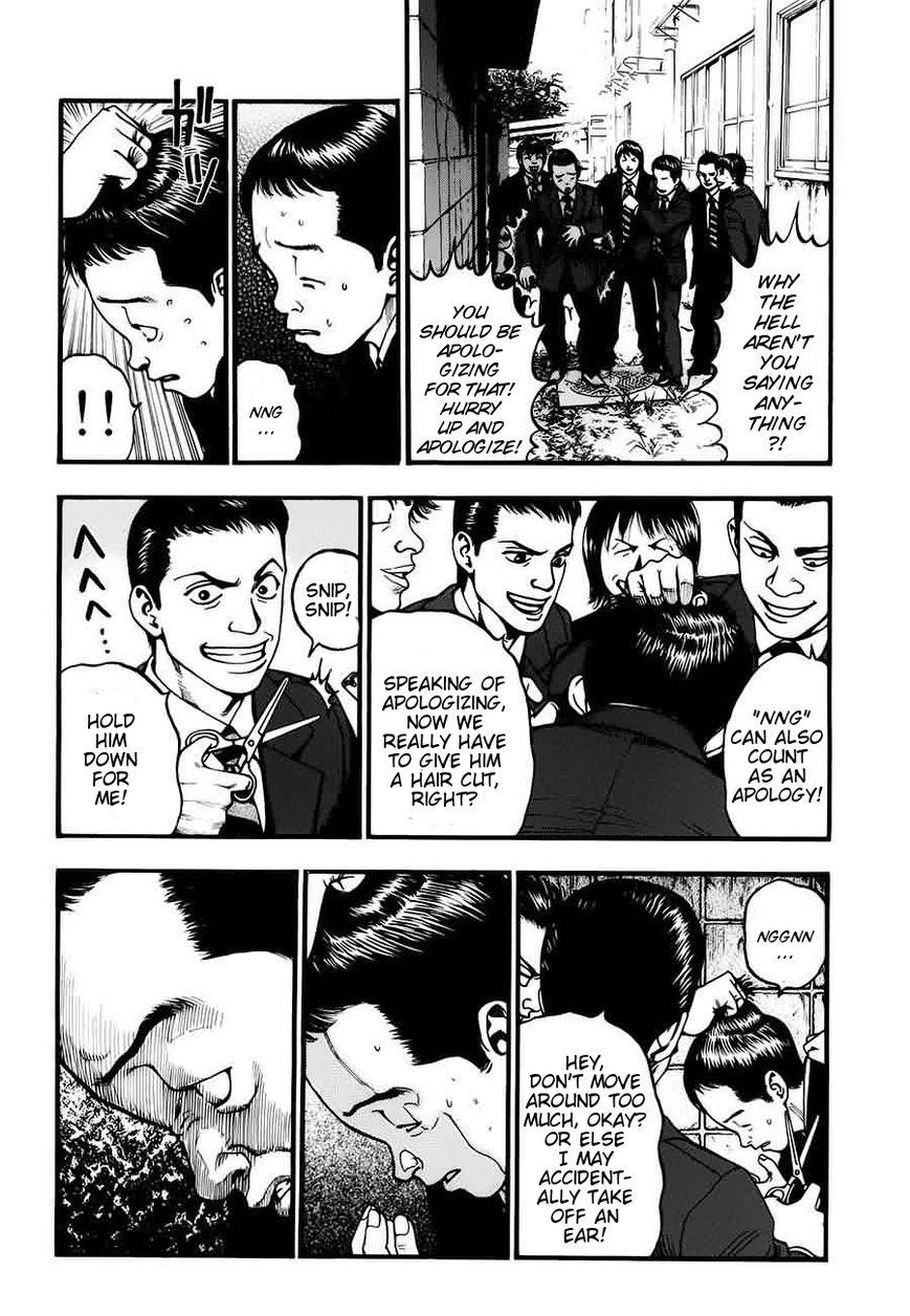 Kouishou Rajio 8 Page 2