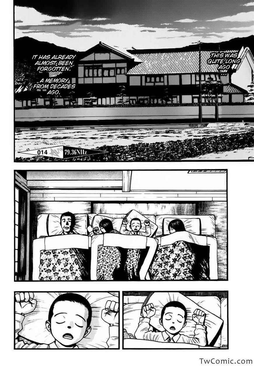 Kouishou Rajio 14 Page 2