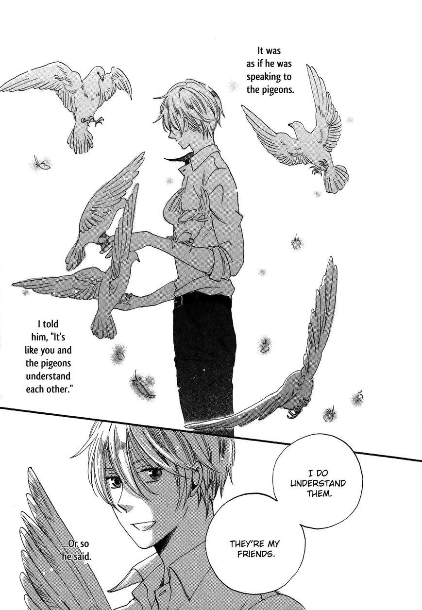 Aka no Sekai 3 Page 2
