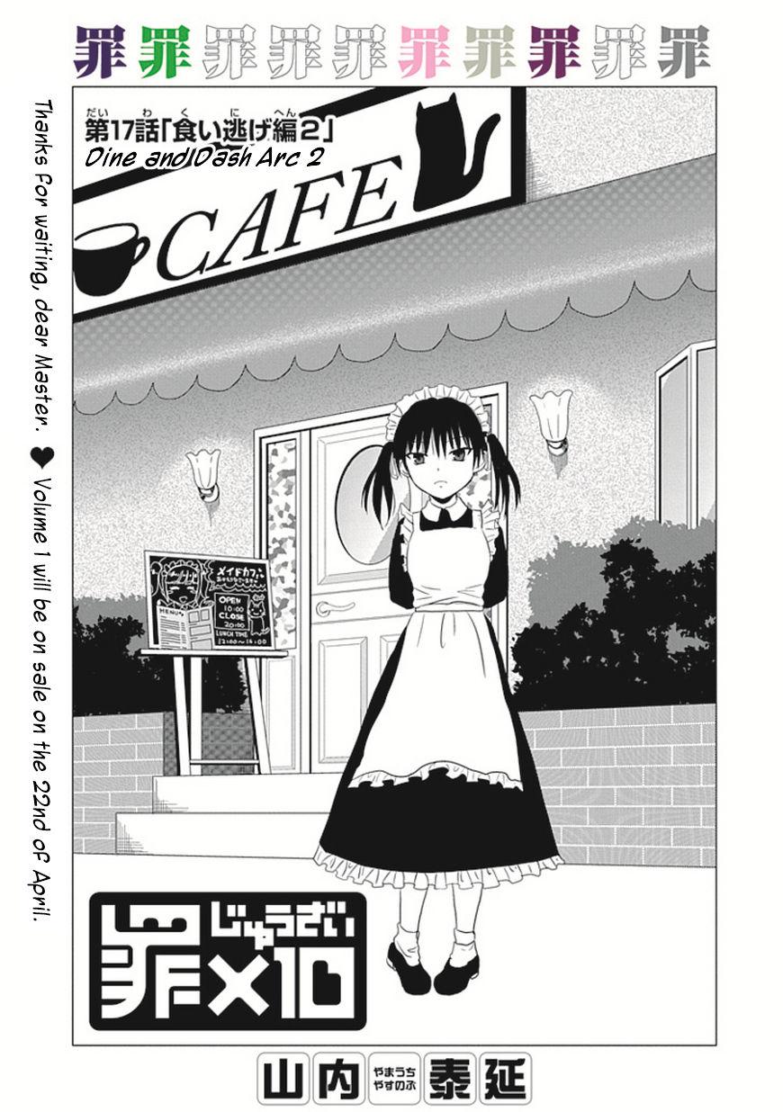 Zai x 10 17 Page 2